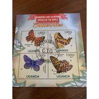 Уганда 2013. Бабочки. Малый лист