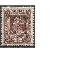 Бирма. Король Георг VI с драконами. Надпечатка на #23. 1945г. Mi#40.