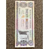 Гайана 20 долларов