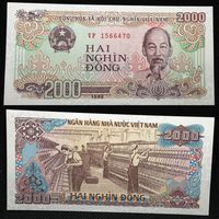 Банкноты мира. Вьетнам, 2000 донг