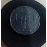 1 франк 1946 Бельгия