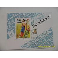 Марка Вьетнам - 10000d, Barselona 1992