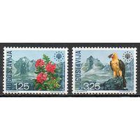 Флора и Фауна Югославия 1970 год чистая серия из 2-х марок (М)
