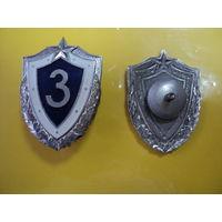 Классность рядового состава 3 РБ (алюминий)