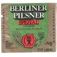 Этикетка Берлинского пива 90-х годов-Берлинер Пилснер!