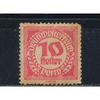 Австрия Немецкая Респ Доплатные 1920 Номинал #76x*