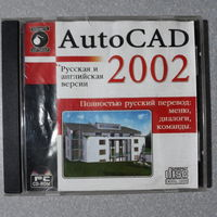 CD AutoCAD