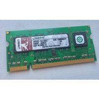 Оперативная память Kingston KTH-ZD8000B/512. Модуль 512 Мб. SOdimm