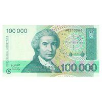 100000 динар, 1993 года, Хорватия, UNC