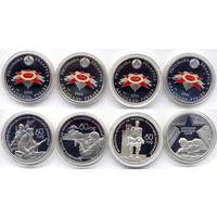 Комплект из 4 серебряных монет серии '60 лет освобождения Беларуси', 20 рублей 2004, Серебро. Редкий!