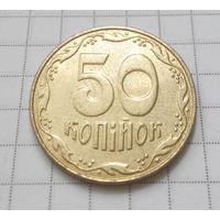 50 копеек 2006 Украина #02