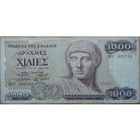 1000 драхм 1987г.