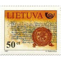 Литва 1997 г. История почты .