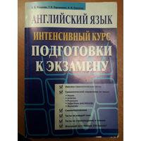 Практикум По Математике Для Подготовки К Цт Решебник Федорако
