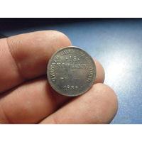 15 копеек 1 злотый 1838 г. Российская Империя для Польши