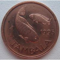 Малави 1 тамбала 1995 г.