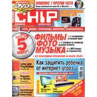 Chip #4-2009 + DVD