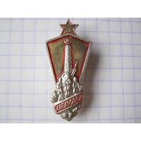 Обелиск г. Хабаровск