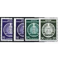 Германия ГДР Стандарт Герб Служебные марки 1954 все гаш из серии