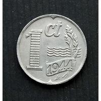 Нидерланды 1 цент 1944 г. цинк
