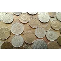 35 монет СССР - одним лотом