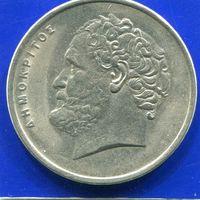 Греция 10 драхм 1986