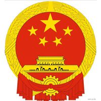 Китайский язык - 37 лучших аудиокурсов и учебных пособий для изучения языка