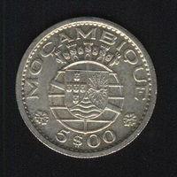 Португальский Мозамбик 5 эскудо 1960 г. Серебро.