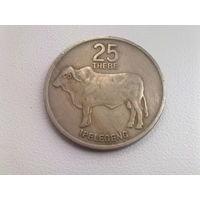 Ботсвана 25 тхебе 1976