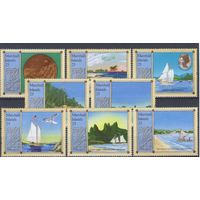 [1884] Маршаллы 1988. Корабли,парусники.
