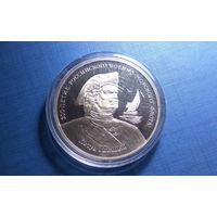 Монетовидный жетон (памятная настольная медаль) 1996 ММД. 300-летие российского военно-морского флота. Петр I Великий. PROOF!