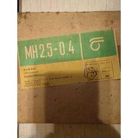 Лампочки накаливания МН 2,5-0,4