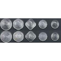 Бирма Набор 5 монет 1966