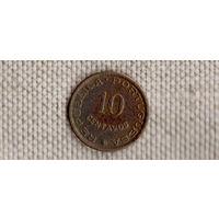 Мозамбик 10 сентаво 1960(Li)