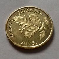 5 лип, Хорватия 2005 г., AU