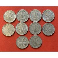 Венгрия, 20 филлеров, 10 шт., все разных лет