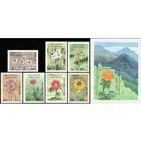 Флора Киргизия 1994 год серия из 7 марок и 1 блока