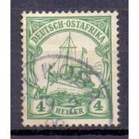 Германия Восточная Африка 4 гел 0Wz ГАШ 1905 г