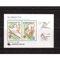Корея Юж-1985,(Мих.Бл.508)  **  Спорт, ОИ-1988