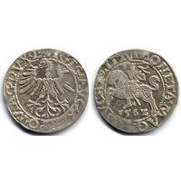 Полугрош 1562, Жигимонт Август, Вильно. Ав: окончание легенды - L, Рв: хвост Погони вверх, окончание легенды - LITV