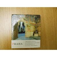 Прага, исторические памятники