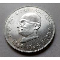 Индия 10 рупий 1969 г.