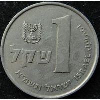 409:  1 шекель 1981 Израиль