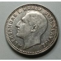 Югославия 10 динаров 1931 г. (2)