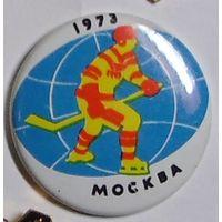 Значок ЧМ по хоккею в Москве 1973 г.