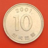 10 вон 2001 ЮЖНАЯ КОРЕЯ