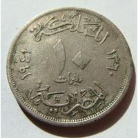 Египет 10 миллим 1941 г
