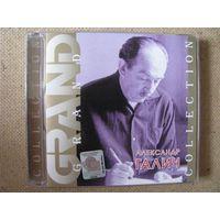 Александр Галич. Grand Collection (2001) (#033)