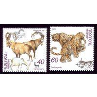 2 марки 1996 год Армения Фауна 286-287