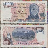 """Распродажа коллекции. Аргентина. 100 песо 1984(85) года (P-315а.2 - 1983-1985 (ND) """"Peso Argentino"""" Issue)"""